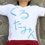 グルタミンTシャツ