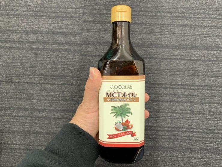 MCTオイル(中鎖脂肪酸油)